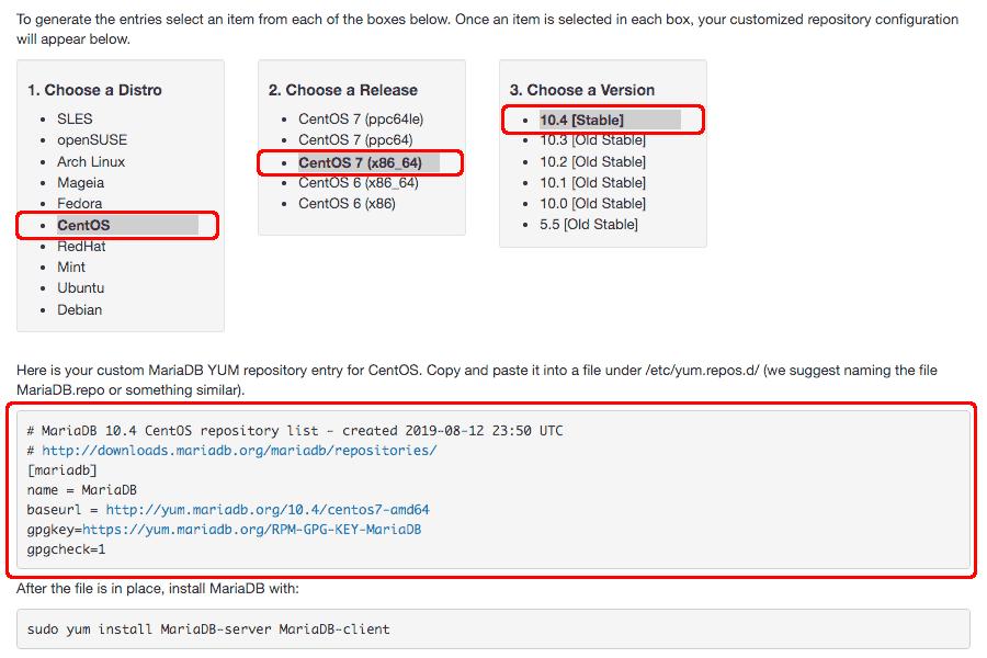 MariaDB リポジトリ情報生成ページ ページ内操作